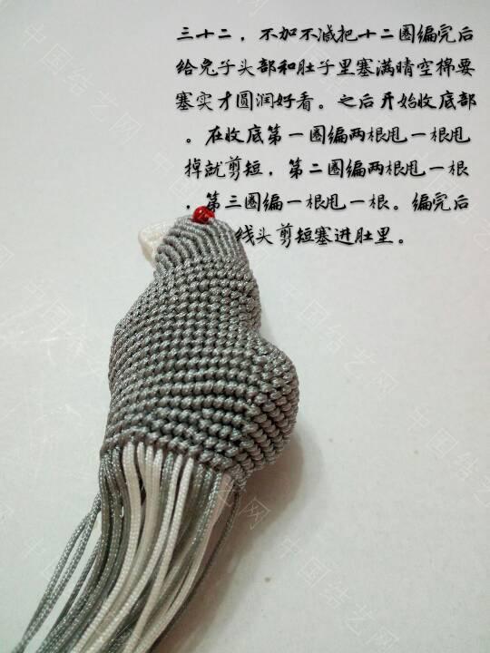 中国结论坛   立体绳结教程与交流区 163500hyslxqhi99lsfqhx