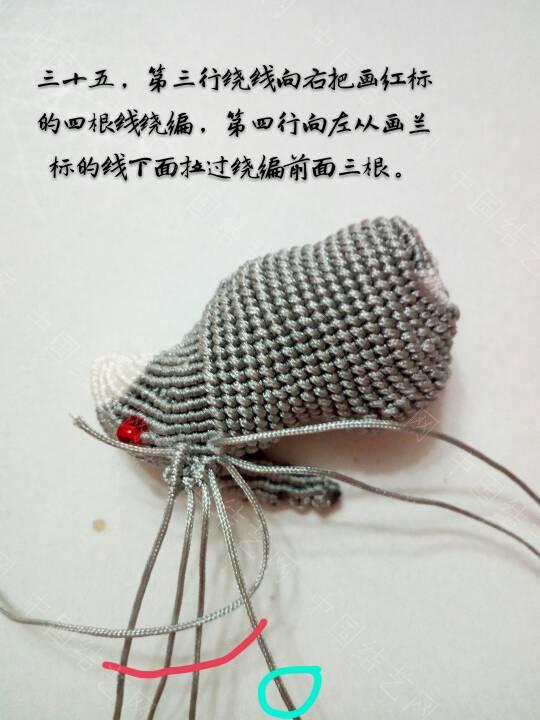 中国结论坛   立体绳结教程与交流区 163546bolbvvoia3m3cqv2