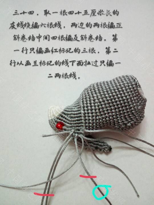 中国结论坛   立体绳结教程与交流区 163546z3z1ziva1mvakstx
