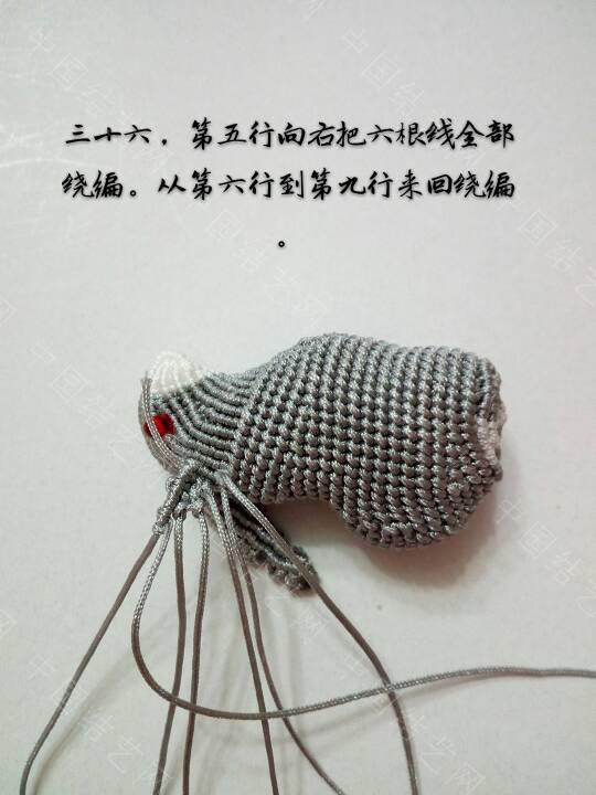 中国结论坛   立体绳结教程与交流区 163547m8exj19qer1huezu