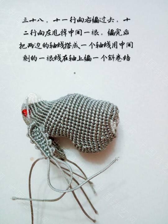 中国结论坛   立体绳结教程与交流区 163547q50aaxb8x2bnbx0o