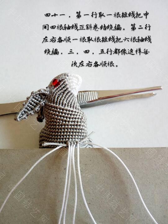 中国结论坛   立体绳结教程与交流区 163649eiivertrv5n62l6l