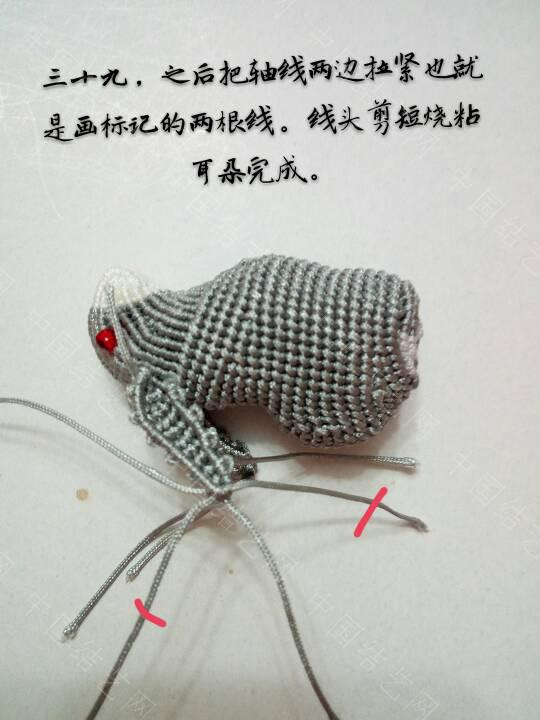 中国结论坛   立体绳结教程与交流区 163649pr1181jiw28ax88m
