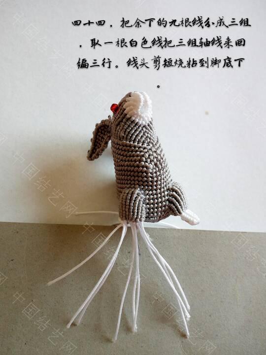 中国结论坛   立体绳结教程与交流区 163731ndl4sdkkmlkebhbl