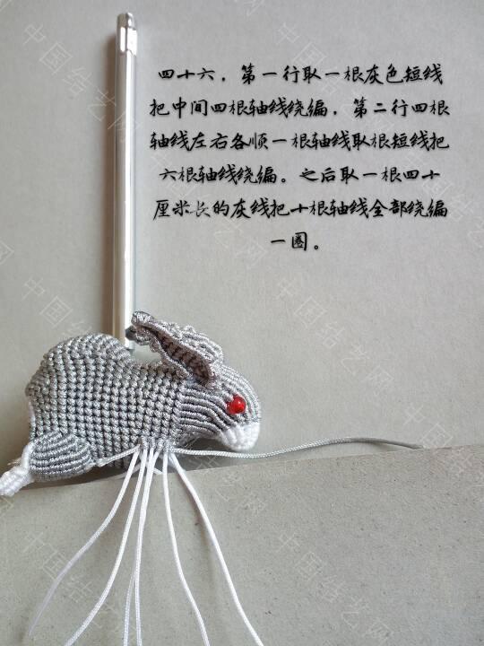 中国结论坛   立体绳结教程与交流区 163732gk9iisd86f8ydkd7