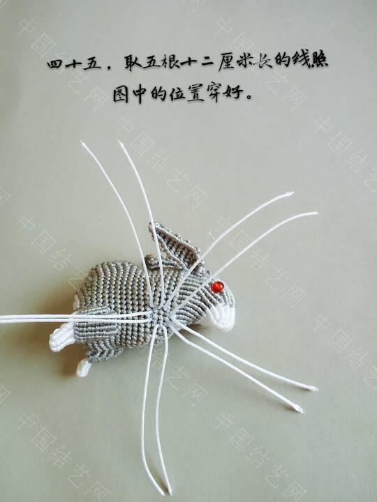 中国结论坛   立体绳结教程与交流区 163732ymajmzi4zi0zmzij
