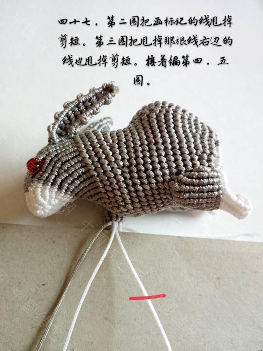 中国结论坛   立体绳结教程与交流区 163733mgq1fx1c2x3qp1k2