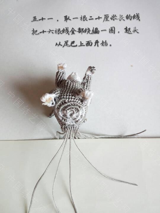 中国结论坛   立体绳结教程与交流区 163758btymt2lp2z94hggn