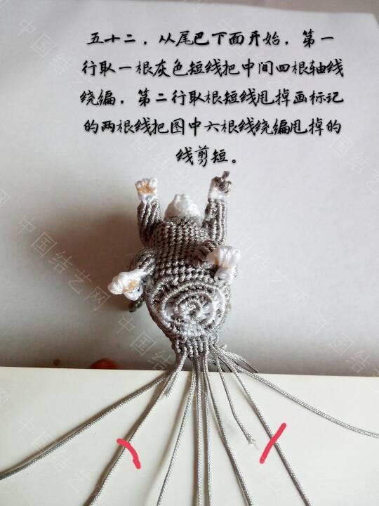 中国结论坛   立体绳结教程与交流区 163758fu5u56r7o67jqy6w