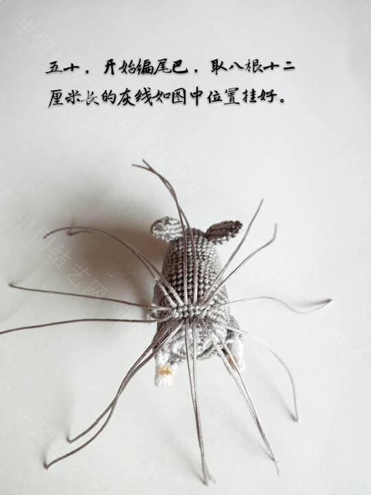 中国结论坛   立体绳结教程与交流区 163758jlrx7xmjzx20nk54