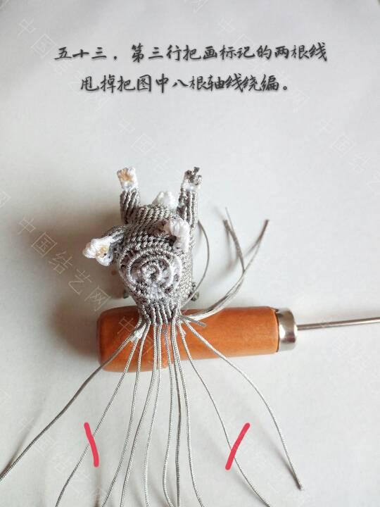 中国结论坛   立体绳结教程与交流区 163759wrdkm4ysc4syeykz
