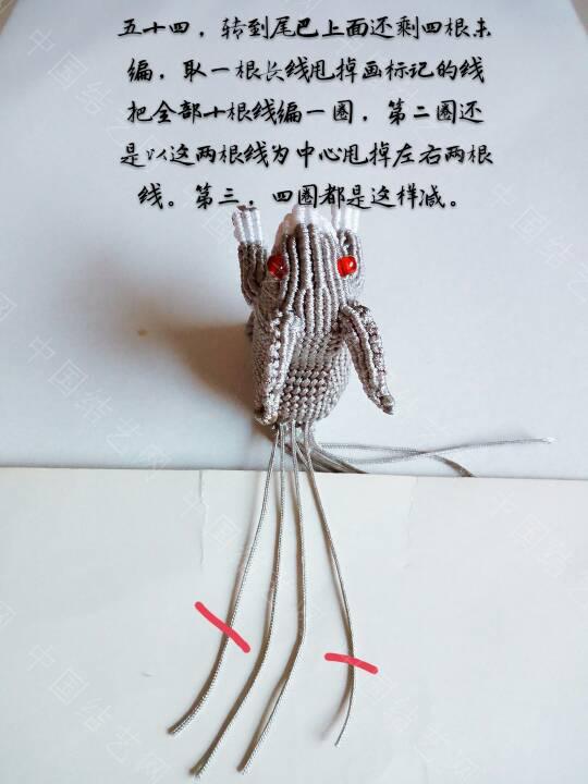 中国结论坛   立体绳结教程与交流区 163855grh71xkkfj4xhx7b