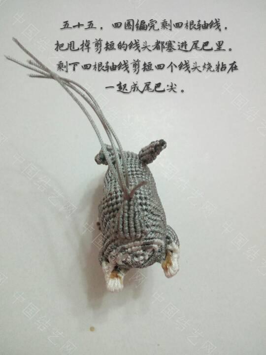 中国结论坛   立体绳结教程与交流区 163855m3j1q3r3jljl140q