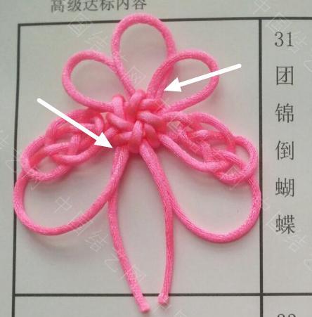 中国结论坛   中国绳结艺术分级达标审核 110237ifmcfwuujvcwh33w