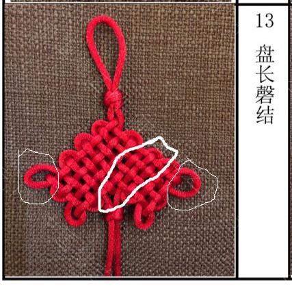 中国结论坛   中国绳结艺术分级达标审核 124953gfd0sl4lju2uhllf