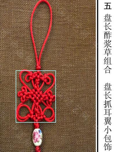 中国结论坛   中国绳结艺术分级达标审核 124955rb7b3277ccpl2l2y