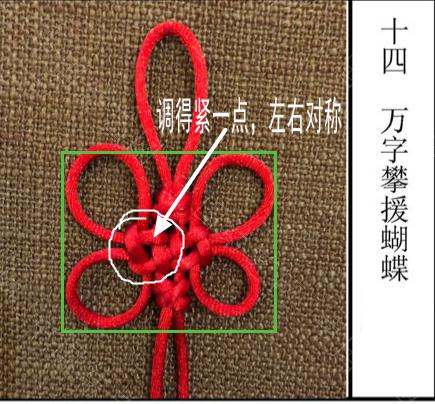 中国结论坛   中国绳结艺术分级达标审核 124957g9hz19z9gh16911a