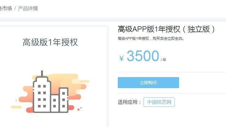 中国结论坛 如何增加阅读权限金币及免费获得VIP会员权限介绍 会员,如何 论坛使用帮助 220241luju8k9l9ufhjbjp