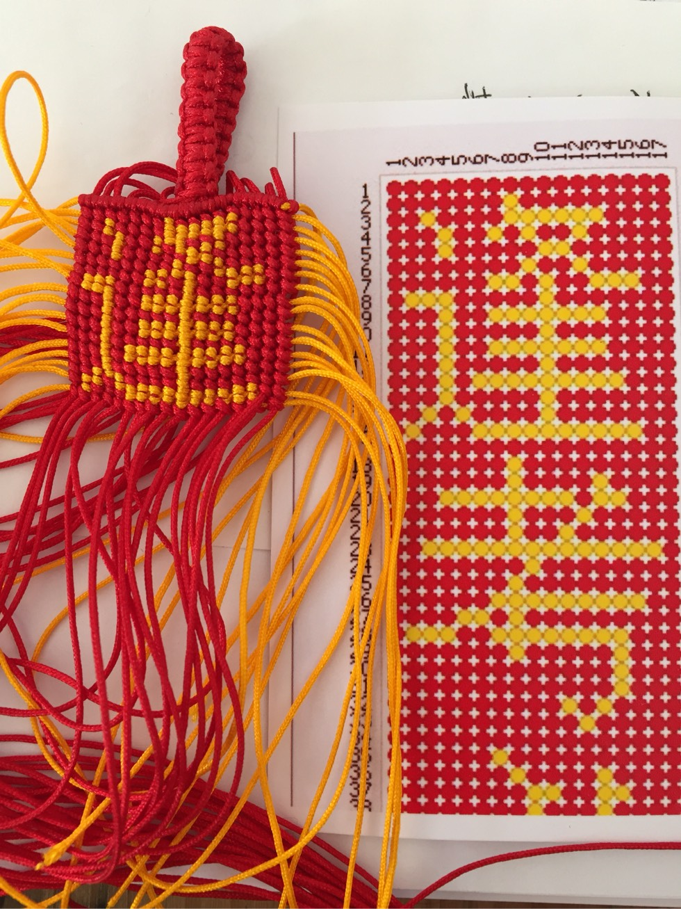中国结论坛 逢考必过 字  作品展示 121825dexrqc7yepypp9pk