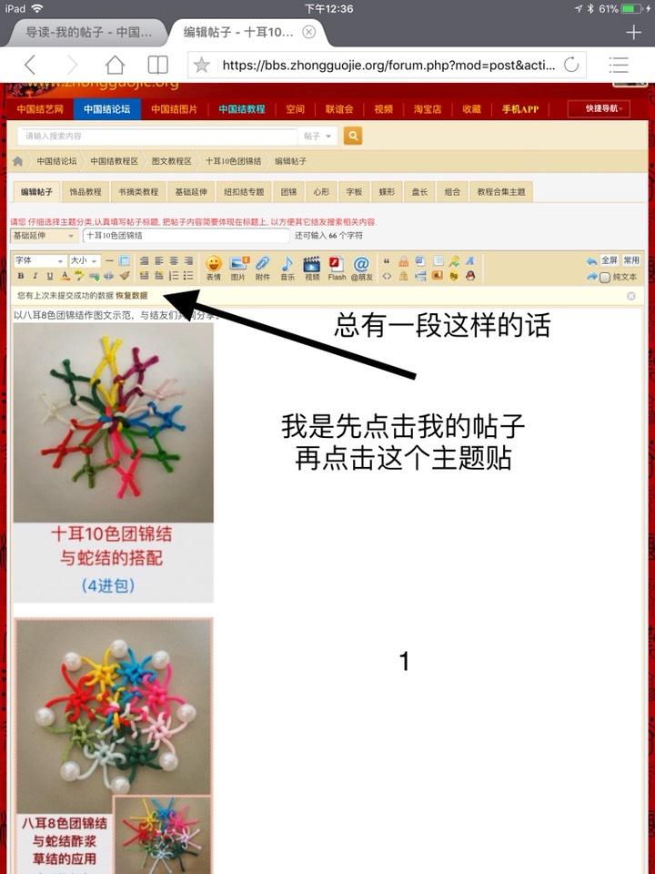 中国结论坛   论坛使用帮助 131137k3q3nvlxov9hcov3