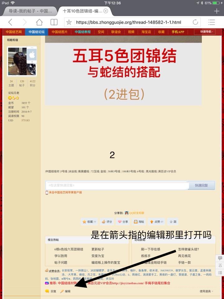 中国结论坛   论坛使用帮助 131137t9f1fgxkaxb1bems
