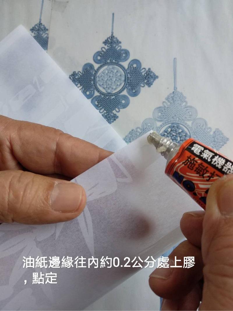 中国结论坛   一线生机-杨朝宗专栏 154802e011sccs0jsi2ipz