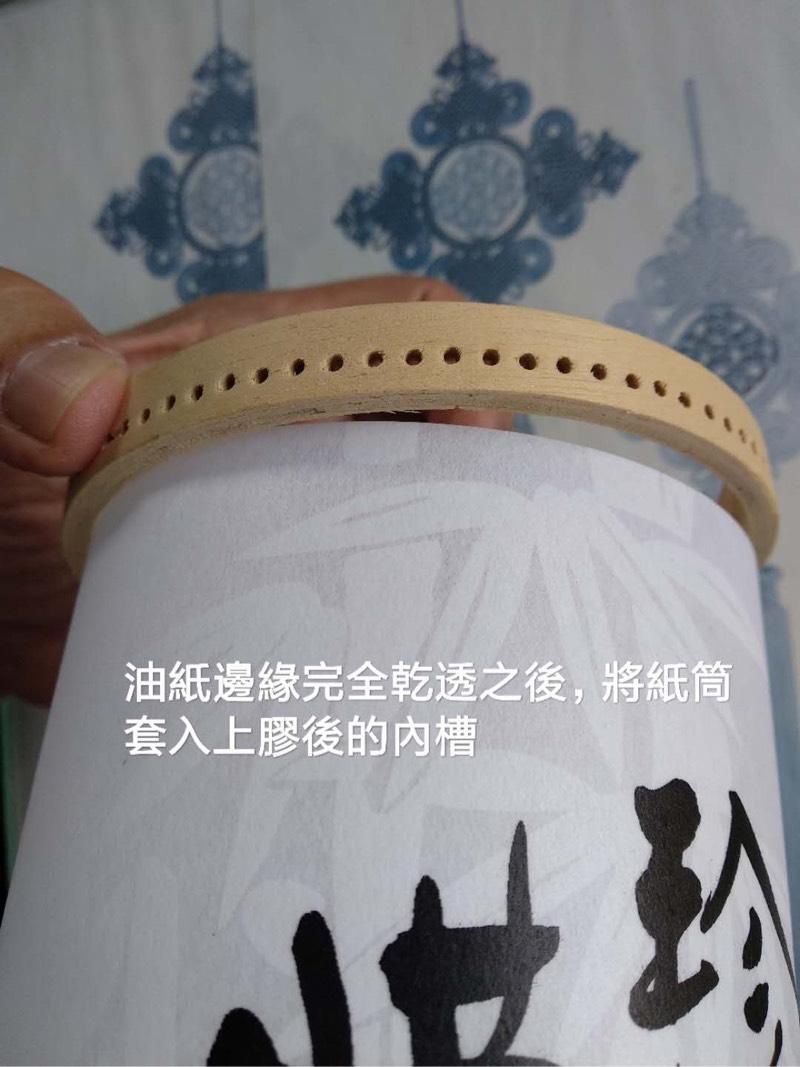 中国结论坛   一线生机-杨朝宗专栏 155000w7h7s4jep440zdez