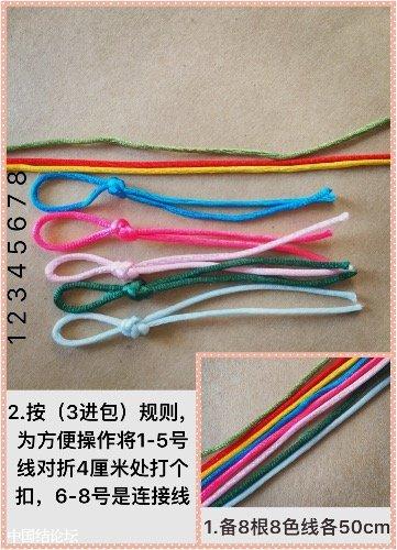 中国结论坛 十耳10色团锦结 共同分享,示范,共同,图文,分享 图文教程区