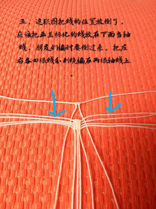 中国结论坛 十二生肖之小羊  立体绳结教程与交流区 141527eaz79kx39m873gmx