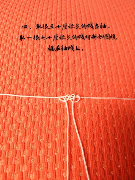 中国结论坛 十二生肖之小羊  立体绳结教程与交流区 141527mbz1hzby1e4z1hy8