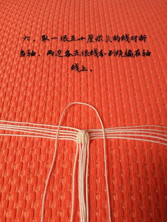中国结论坛 十二生肖之小羊  立体绳结教程与交流区 141528mb94uuooee9zz6z9