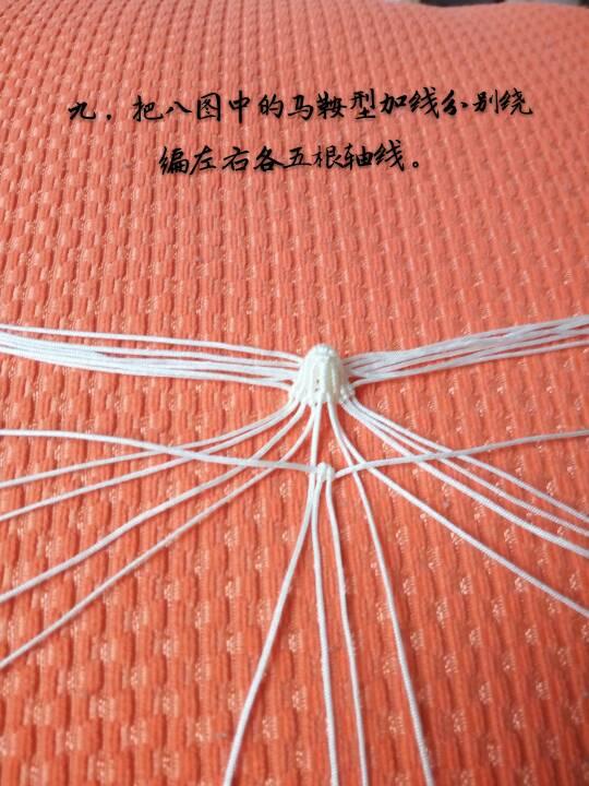 中国结论坛   立体绳结教程与交流区 141630eu11s8weget6ey75