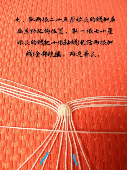 中国结论坛   立体绳结教程与交流区 141630fp6yqwef5vs6y63w