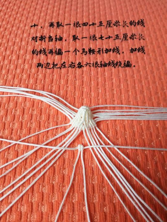 中国结论坛   立体绳结教程与交流区 141630kq6zz1nvkcsecoz7