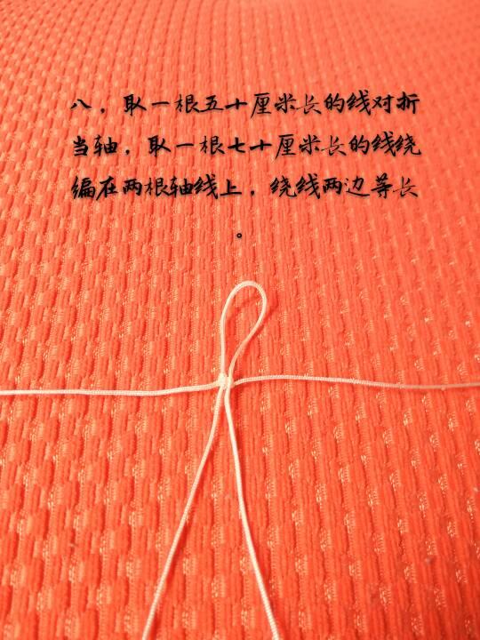 中国结论坛   立体绳结教程与交流区 141630m07xxf7h1m9767h8