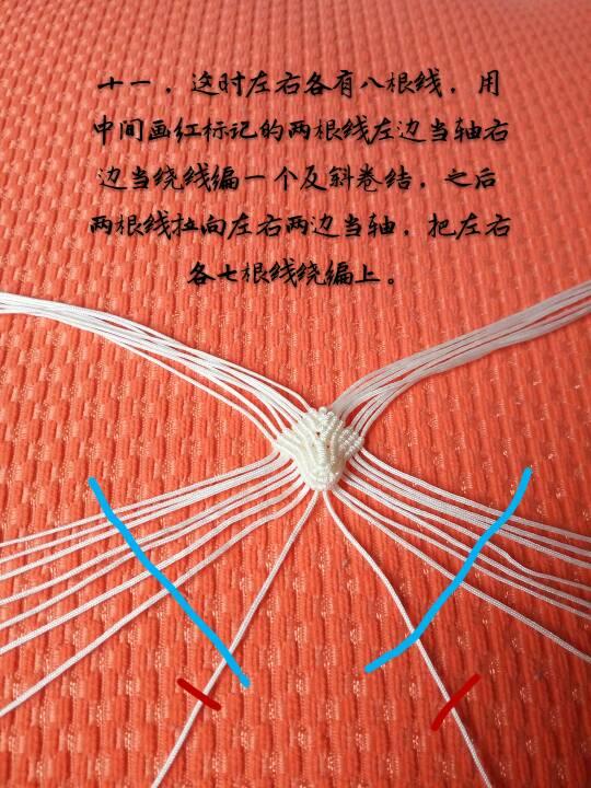 中国结论坛   立体绳结教程与交流区 141631tgqvfkcbc2bbzyyc