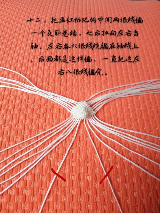中国结论坛   立体绳结教程与交流区 141740yegewnwgx9ng6hdt