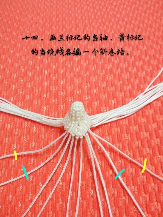 中国结论坛   立体绳结教程与交流区 141741px2ikp5zjxpsk6fl