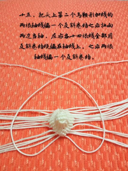 中国结论坛   立体绳结教程与交流区 141741rjgydbwz7z4ynf1y
