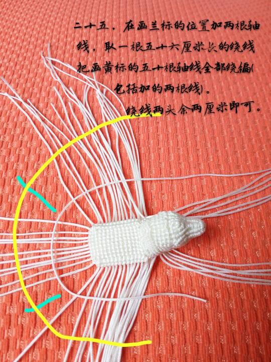 中国结论坛   立体绳结教程与交流区 141901qw4xym3dzkfp0wm2