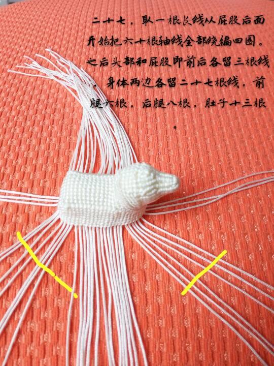 中国结论坛   立体绳结教程与交流区 142000nek30mks7z7ccymq