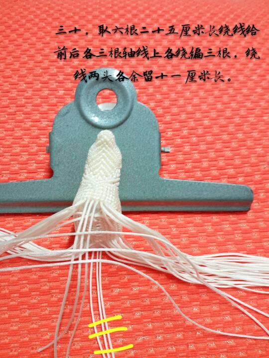 中国结论坛   立体绳结教程与交流区 142001gvftxwowv1o0qjwn