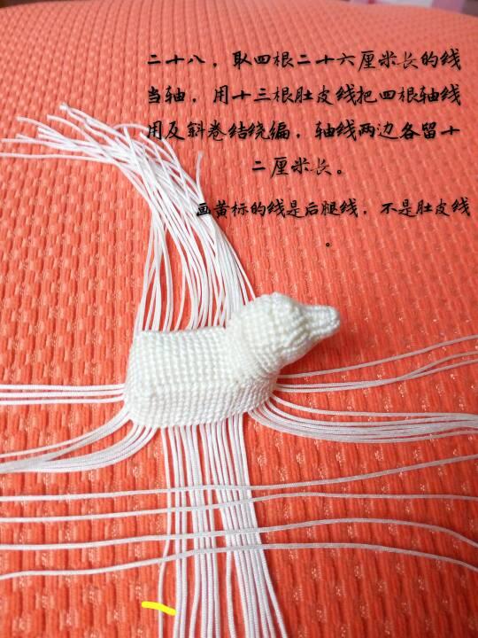 中国结论坛   立体绳结教程与交流区 142001ht03qs0b0e5jpkq5