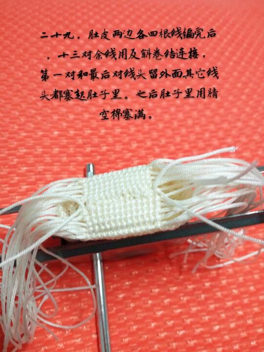 中国结论坛   立体绳结教程与交流区 142001kp8epup9v7nb7659