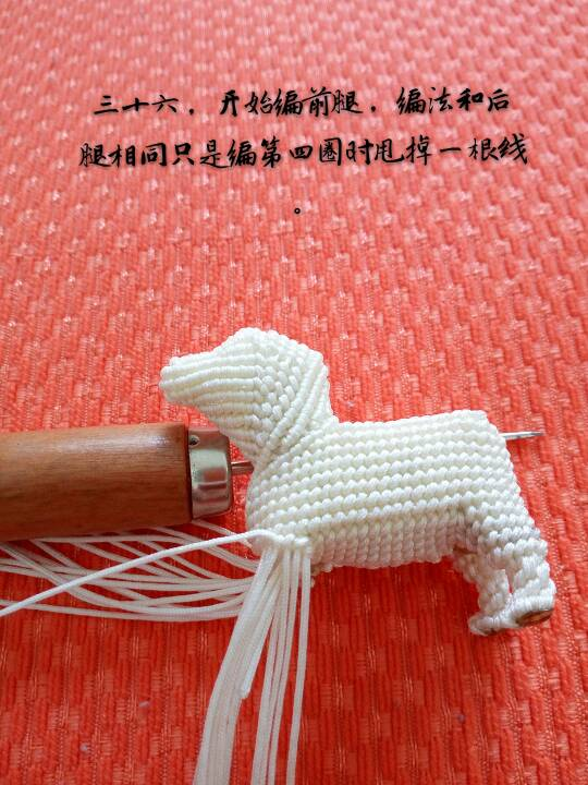 中国结论坛   立体绳结教程与交流区 142052ttymootuf2gtf56g