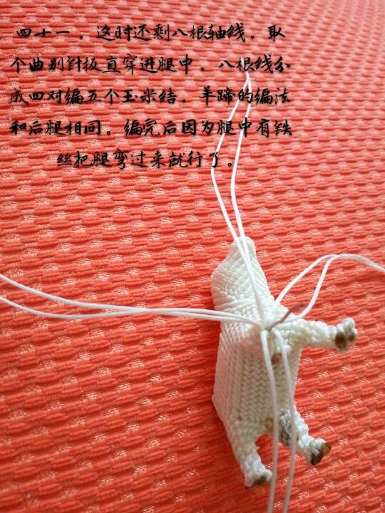 中国结论坛   立体绳结教程与交流区 142123m7078m77bqht44pa