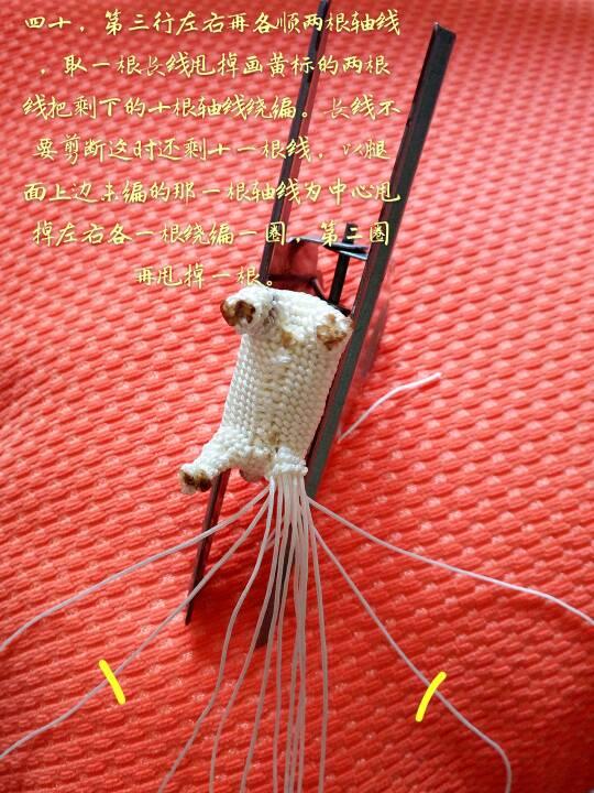 中国结论坛   立体绳结教程与交流区 142123wzvjv6v94jatjt69