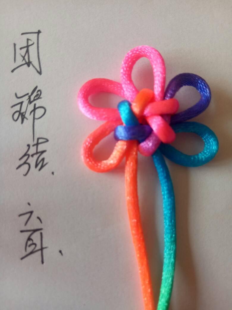 中国结论坛   中国绳结艺术分级达标审核 121413gtu131qcq55cu1h1