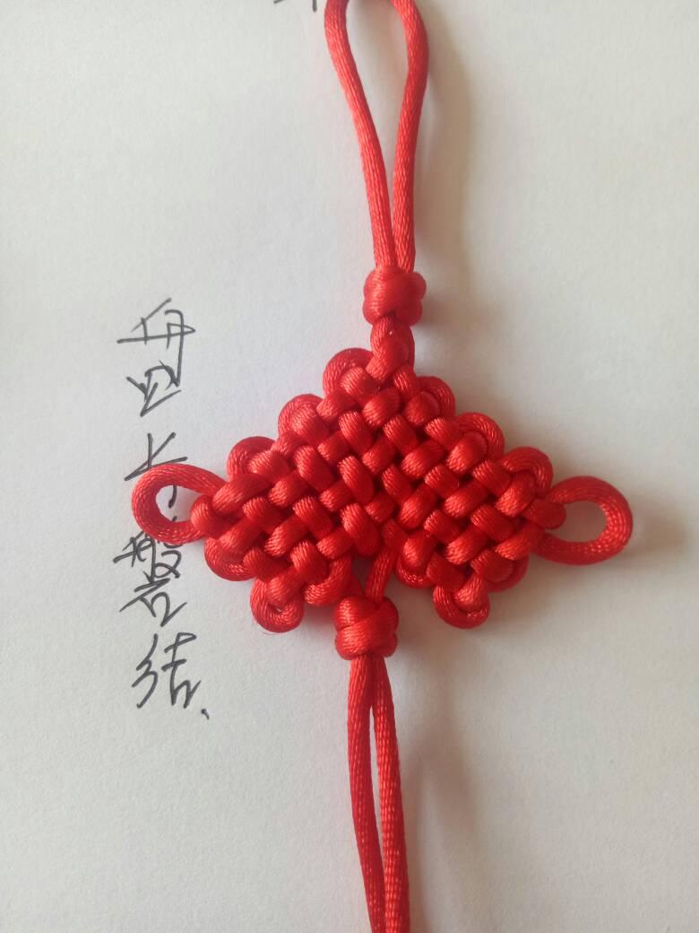 中国结论坛   中国绳结艺术分级达标审核 121413w21ufoak1aoqkvd2