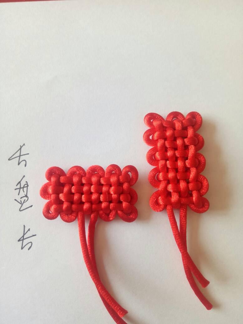 中国结论坛   中国绳结艺术分级达标审核 121436awbol00br2z0djwd